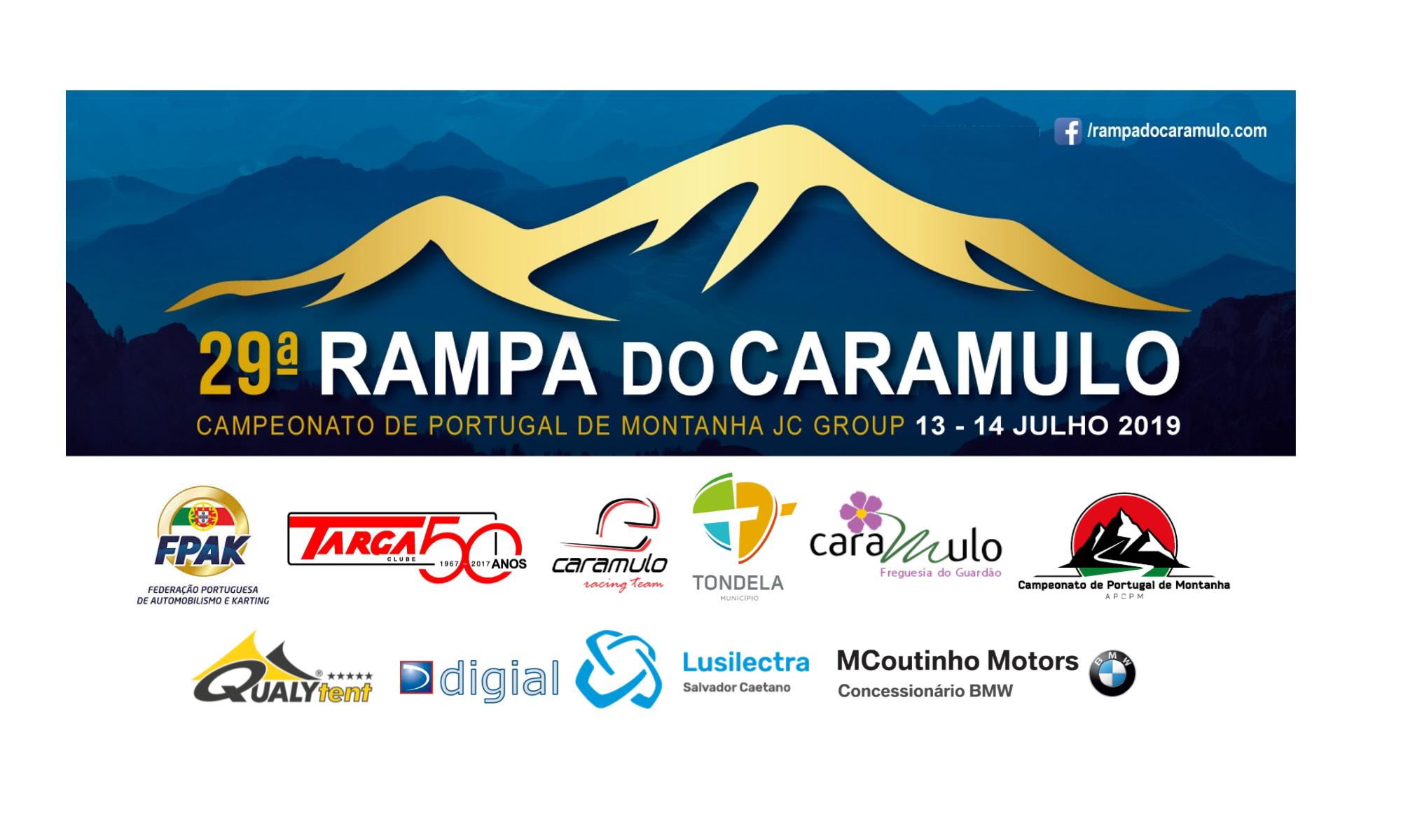 Rampa do Caramulo -  13 e 14 julho 2019